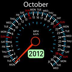 2012 year ñalendar speedometer car in vector. October.