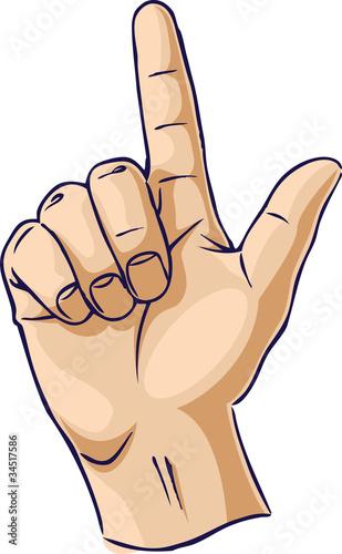 Пальцы греции