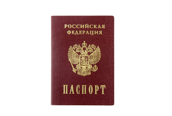 The russian Passport hold in hand.
