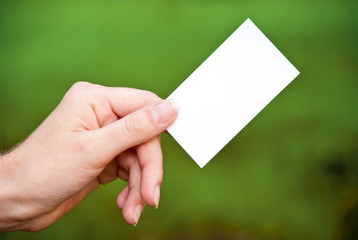 empty card in a hand