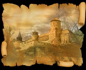 Fortress in Kamianets-Podilskyi, Ukraine