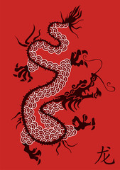 Chinese red dragon vector silhouette