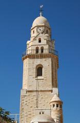 Clock Chapel