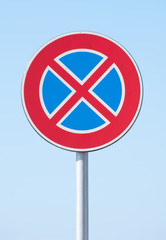 restrictions road sign on blue backgrounds
