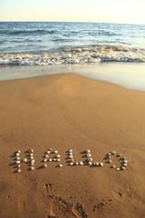 Begrüssung am Strand