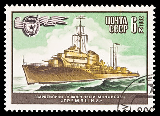 USSR - CIRCA 1982: Destroyer (disambiguation) Gremyazhiy