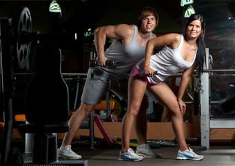 People at gym