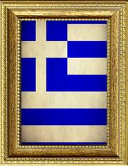 Bandiera della Gracia incorniciata