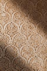 Wall Mural - Alhambra de Granada. Arabic relief in Nasrid Palaces
