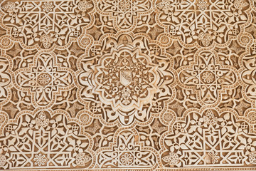 Fotomurales - Alhambra de Granada. Arabic relief in Nasrid Palaces