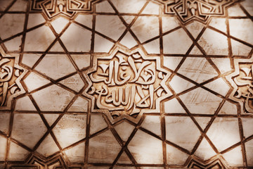 Fototapete - Alhambra de Granada. Arabic plasterwork in Nasrid Palaces