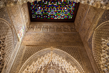 Wall Mural - Alhambra de Granada. Observation Point of Daraxa. Perspective