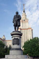 Lomonosov M.V.