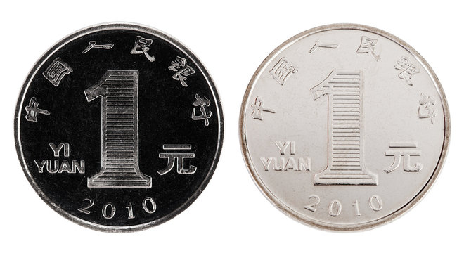 One yuan 2010 coin chinese money, isolated on white