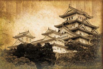 Château de Himeji style photo ancienne - Japon