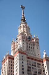 Moscow State University. MV Lomonosov , Russia