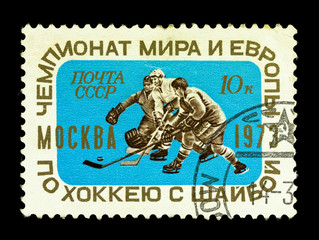 USSR - CIRCA 1973
