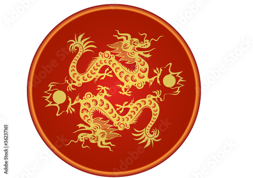chinese zodiac dragon symbol of the 2012 year stock image and royalty free vector files on. Black Bedroom Furniture Sets. Home Design Ideas