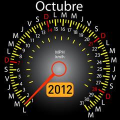 2012 year calendar speedometer car in Spanish. October