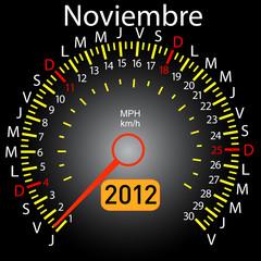 2012 year calendar speedometer car in Spanish. November