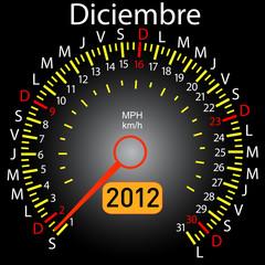 2012 year calendar speedometer car in Spanish. December