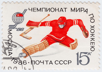 USSR shows goalkeeper