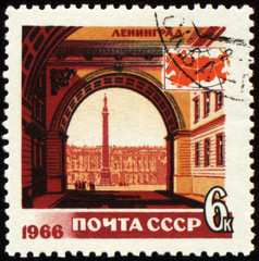 Architecture of Leningrad on post stamp