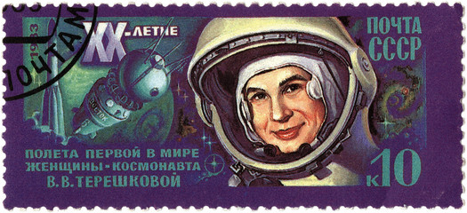 USSR - CIRCA 1983 : stamp printed in the USSR shows Valentina Te
