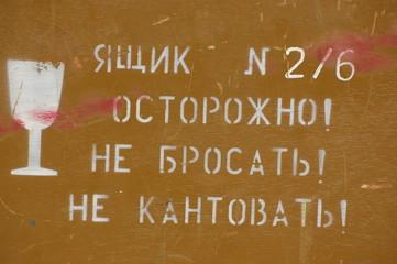Soviet military box of 60-th for radar parts
