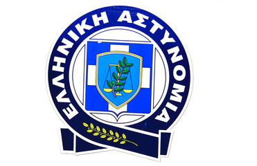 Greek police logo