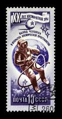 USSR - CIRCA 1977