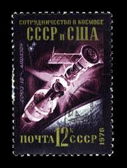 SOVIET UNION - CIRCA 1976