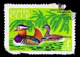 USSR - CIRCA 1970