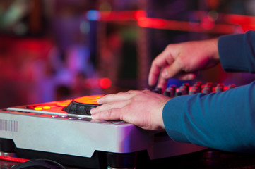 DJ at work, disco party