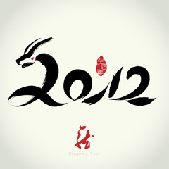 2012: Vector Chinese  Year of Dragon