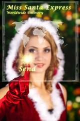 Miss Santa Express