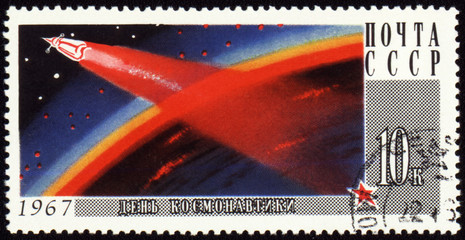 Cosmonauts Day on post stamp