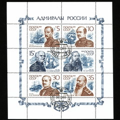 "Vintage stamp set ""Admirals of Russia"""