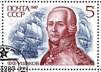 """Vintage stamp """"Admiral Ushakov"""""""