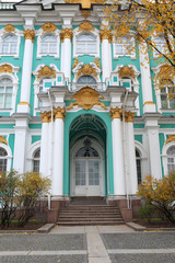 Front of the Hermitage building