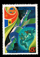 USSR,  international flights in space,  circa 1981