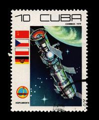 CUBA, shows Acoplamiento,  circa 1979