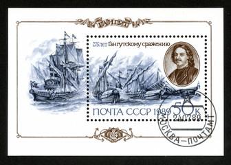 Postage stamp block - Battle of Gangut