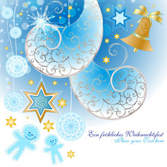 christmas card - blue