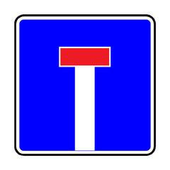 Papier Peint - Verkehrsschild - 357 Sackgasse