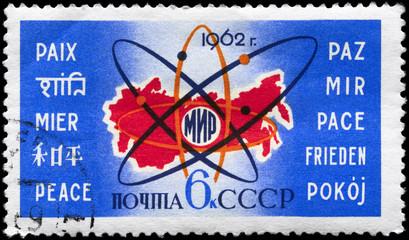 USSR - CIRCA 1962 Atom