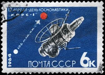 USSR - CIRCA 1964 Mars 1