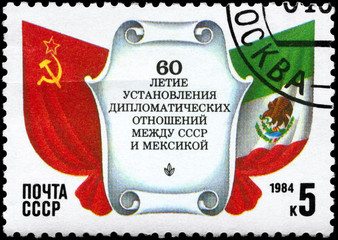 USSR - CIRCA 1984 Relations with Mexico