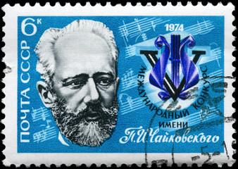 USSR- CIRCA 1974 Tchaikovsky