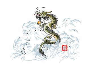 dragon_02_b